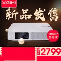 极米投影仪Z6家用高清1080P智能无线WIFI家庭影院苹果手机X投影机