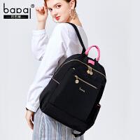 韩版女士双肩包女百搭时尚潮流旅游休闲小背包2019新款大学生书包