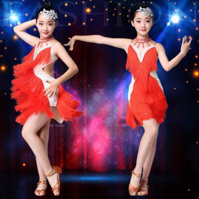 儿童演出拉丁舞裙摆 儿童专业拉丁舞表演服新款亮钻流苏裙少儿比赛服装 红色