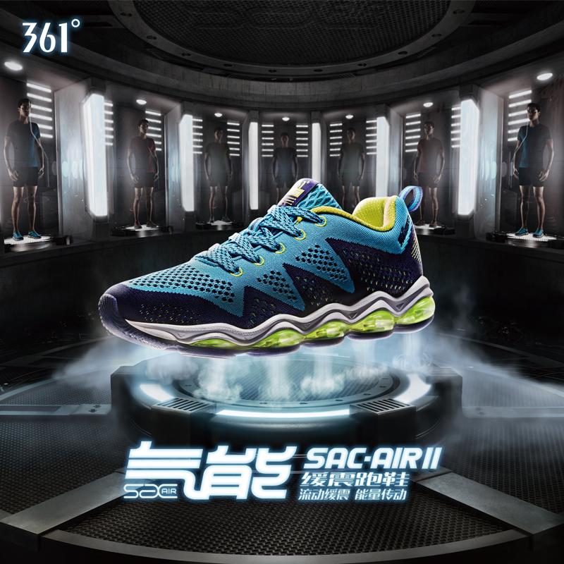 【每满100减50】361度正男鞋运动鞋透气气垫鞋跑步鞋网面透气571622251