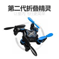 [迷你]遥控飞机航拍高清飞行器充电男孩玩具儿童无人机四轴