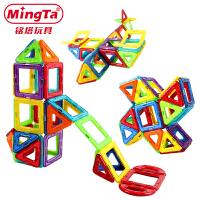 周岁女孩男孩磁铁磁性磁力片积木儿童玩具拼装3-4-6-8-10
