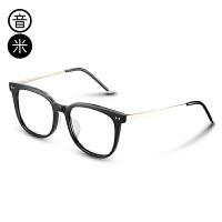 音米矿石花纹平光眼镜框近视防蓝光眼镜男板材镜架防辐射框架潮 AAGCBF837