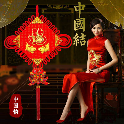 中国结 福字大号装饰春节挂件年货客厅过年用品新年中国结支持礼品卡