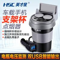 汽车载充电器点烟器一拖二带USB分配多用多头多孔分线器插头插座