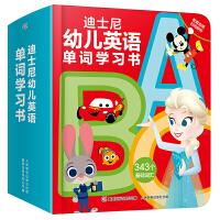 迪士尼幼儿英语单词学习书英语早教书有声素材绘本启蒙撕不烂婴儿书早教书籍0-3-6岁扫码有声伴读儿童英语单词卡片幼儿启蒙