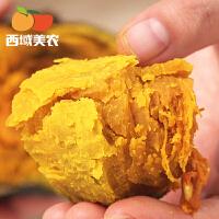 贝贝南瓜4.5斤装 板栗味小南瓜 5~6枚宝宝辅食粉糯香甜 新鲜蔬菜