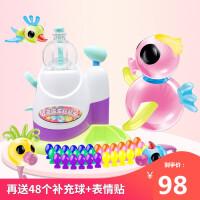 儿童玩具女孩吹泡波波粘粘乐魔法沾沾黏黏乐创意手工益智diy制作
