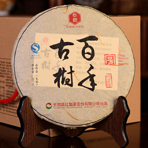 【28片一起拍】2014年凤牌-百年古树七子饼茶-生茶357克/片