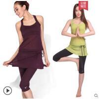 优雅大方两件套瑜伽服背心七分裤健身服女跑步运动套装含胸垫