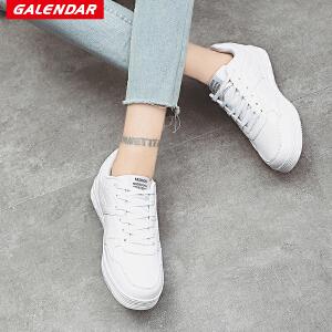【岁末狂欢价】Galendar情侣板鞋2018新款男女同款百搭时尚平底系带帆布校园板鞋XCZ1801