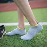 户外男袜运动篮球袜跑步袜透气防臭薄款网眼棉袜短袜船袜男士袜