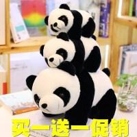 黑白布娃娃玩偶趴趴熊猫毛绒玩具*可爱公仔儿童生日礼物抱熊
