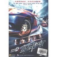 头文字D2-赛车传奇DVD