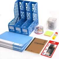 晨光9件套办公用品  新员工入职办公用品三联文件筐资料册笔记本文具套装 蓝色