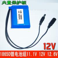 12V 3000mAh��池11.1V充��池�M 6000毫安18650��池充�器 1200毫安�池�M 3�芯 �o充�