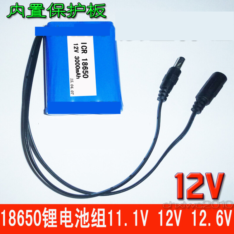12V 3000mAh锂电池11.1V充电电池组 6000毫安18650锂电池充电器 1200毫安电池组 3电芯 无充电器 发货周期:一般在付款后2-90天左右发货,具体发货时间请以与客服协商的时间为准