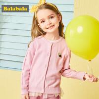【10.18巴拉巴拉超品 4折价:63.6】巴拉巴拉小童宝宝针织开衫 外套儿童线衣秋装2018新款女童毛衣潮