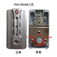 TSA007海关锁行李箱锁密码锁铝框锁拉杆箱锁密码箱包配件SN3576