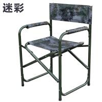 户外折叠椅子靠背椅导演椅沙滩椅野外钓鱼椅子折叠椅 便携式
