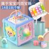 【满199立减100】谷雨宝宝手拍鼓儿童音乐拍拍鼓益智1岁3-6-12个月婴儿玩具六面盒游戏台