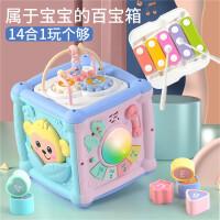 【限时2件5折】活石宝宝手拍鼓儿童音乐拍拍鼓益智1岁3-6-12个月婴儿玩具六面盒游戏台
