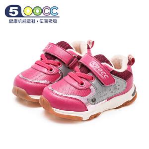 【1双8折,2双7折】500cc婴儿机能鞋冬新品保暖学步鞋软底加绒加厚男童女童宝宝棉鞋