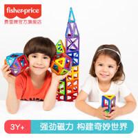 费雪16片精灵体验装磁力积木3岁宝宝磁力片男孩女孩益智拼装玩具