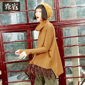 森宿P果园小径春秋装民族风流苏温暖高领前短后长毛衣女套头