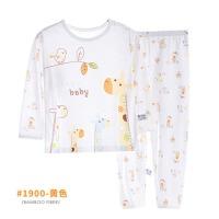 儿童睡衣套装家居婴儿女童男童秋衣宝宝空调服夏季薄款竹纤维长袖