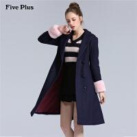 Five Plus新女冬装长款高腰翻领长袖羊毛呢大衣外套2HM5343160