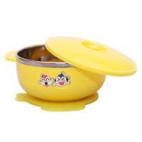 【当当自营】婴之侣(babymatee)儿童专用不锈钢碗250ml 吸盘防烫辅食碗/辅食餐具 小鱼碗