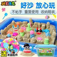 儿童太空玩具沙子套装男孩女孩安全无毒魔力泥动力粘土橡皮泥彩泥