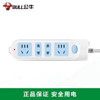 [工厂直营] BULL 公牛 电源插座接线板1.8米GN-607