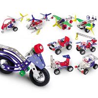 儿童积木拼装玩具益智男孩子可拆装螺母组合金属飞机