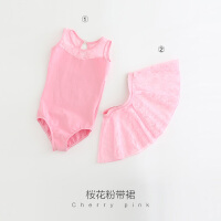 夏季短袖儿童舞蹈服装女童练功服幼儿芭蕾舞蕾丝裙考级服