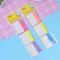 创意可书写彩色便利贴塑料透明索引贴分类贴N次贴荧光指示标签贴