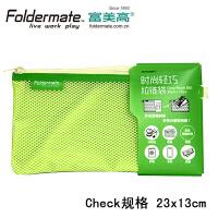 【当当自营】Foldermate/富美高 82077 时尚轻巧拉链袋 绿色 Check 23cm x 13cm 网格袋塑料手机中性笔袋票据零钱文具收纳包