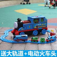 大号拖马斯小火车套装电动轨道合金惯性音乐滑梯小孩玩具汽车模型