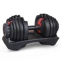 可自动调节哑铃20公斤哑铃套装男士家庭健身包胶哑铃可拆卸哑铃