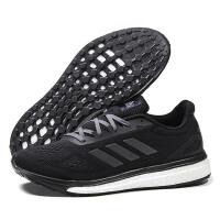 adidas阿迪达斯男鞋跑步鞋2016新款BOOST缓震震运动鞋BA7541