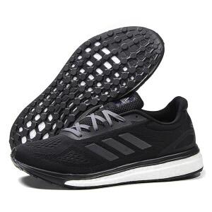 adidas阿迪达斯男鞋跑步鞋2018BOOST缓震震运动鞋BA7541