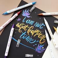 云木杂货金属色双头秀丽笔软毛笔硬头油漆笔diy手账彩色装饰笔