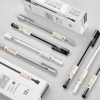 得力文具全针管中性笔可爱时尚签字笔学生水笔12支装办公用品碳素笔