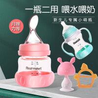 新款新生婴儿防胀气防呛防摔保护套小号带勺喝水套装初生玻璃奶瓶