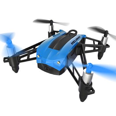 遥控飞机四轴飞行器航拍无人机竞速航儿童男孩玩具充电 畅玩版3个电池