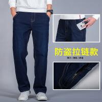 牛仔男裤高腰18夏款超薄A339-2有加肥加大