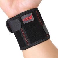 运动护腕男护具女体育用品固定手腕护腱鞘护套护碗手碗套