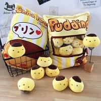 韩国可爱小黄鸡公仔毛绒玩具萌玩偶懒人娃娃零食抱枕女生生日礼物