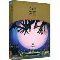 新华书店正版 国家大剧院 诺尔玛 DVD